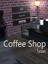 《咖啡店大亨》免安装绿色版[v0.2测试版]