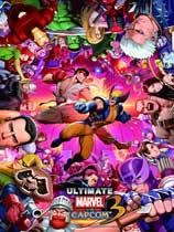 《终极漫画英雄对卡普空3》免DVD光盘版