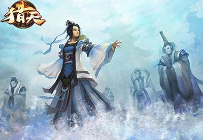 猎天  Lie Tian
