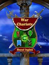 《战车:皇家军团》免安装绿色版