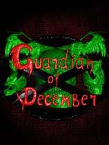 《十二月的守护者》免DVD光盘版
