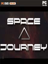 《太空之旅》免DVD光盘版