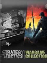 《战略与战术:战争游戏合集》免DVD光盘版