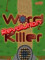 《单词杀手:革命》免安装绿色版