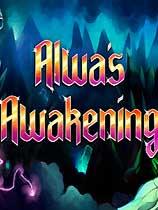 《阿尔瓦的觉醒》免安装绿色版