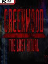 《格林伍德的最终仪式》免DVD光盘版