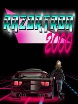 《Razortron 2000》免安装绿色版