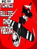 《飞机,子弹和伏特加》免安装绿色版