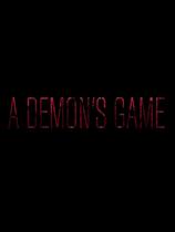 一个恶魔的游戏