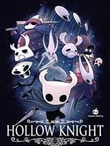 《空洞骑士》免DVD光盘版[整合格林剧团 DLC|官方中文]