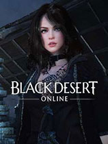 《黑色沙漠》台服中文客户端[公测版]