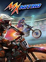 MX摩托越野赛
