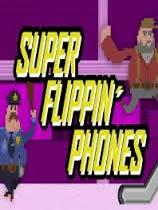 《超级拍手机》免安装绿色版