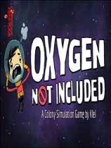 缺氧(Oxygen Not Included)游侠LMAO汉化组汉化补丁V1.0