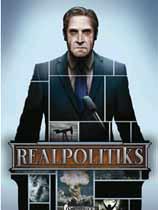 现实政治免DVD光盘版