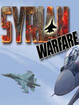叙利亚战争免DVD光盘版[整合Return to Palmyra DLC]
