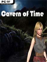 《时光洞穴》免安装绿色版