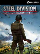 鋼鐵之師:諾曼底44(Steel Division: Normandy 44)Build 82002升級檔單獨免DVD補丁CODEX版