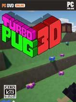 《超级巴哥犬3D》免安装绿色版