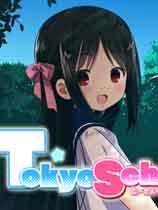 《东京学校生活》免DVD光盘版
