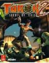《恐龍獵人2邪惡之種》免安裝綠色版[v1.5.9]