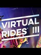 《虚拟游乐场3》免安装绿色版