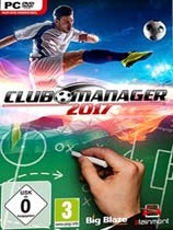 《俱乐部经理2017》免DVD光盘版