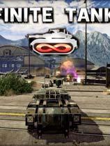 《无限坦克》免安装简体中文绿色版[官方中文]