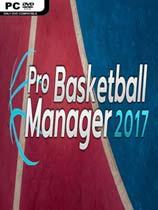 《职业篮球经理2017》免DVD光盘版