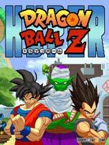《超级龙珠Z》免安装绿色版