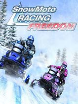 《雪地摩托自由竞赛》免DVD光盘版