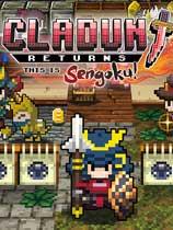 經典迷宮回歸:這是戰國(Cladun Returns: This is Sengoku)2號升級檔+原創免DVD補丁