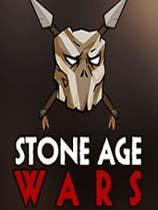 《石器时代战争》免安装绿色版