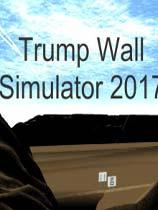 《特朗普墙模拟2017》免安装绿色版