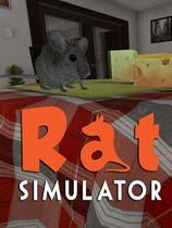 《模拟老鼠》免安装简体中文绿色版[正式版 官方中文]