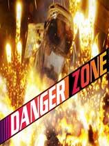 危險地帶(Danger Zone)v20171218升級檔+免DVD補丁CODEX版