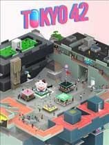 东京42免安装简体中文绿色版[整合Smaceshis Castles DLC|官方中文]