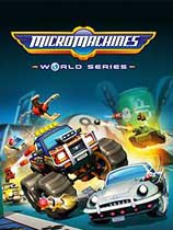 《迷你世界机车大赛》免DVD光盘版