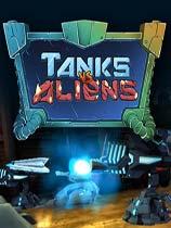 坦克大战外星人免安装简体中文绿色版[官方中文]