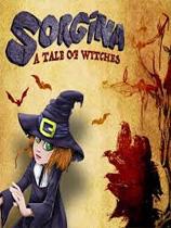 《Sorgina:女巫故事》免DVD光盘版