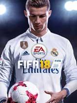 《FIFA 18》免安装中文绿色版[标志版|整合STEAMPUNKS免DVD补丁|官方中文]