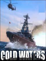 冰冷海域(Cold Waters)v1.09e升級檔+免DVD補丁CODEX版