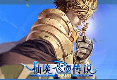 《仙境传说RO》9.21初心之约福袋