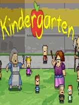 幼儿园免安装绿色版[v1.4版]