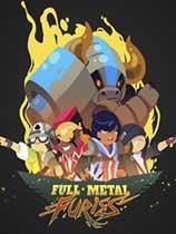 全金屬狂怒(Full Metal Furies)v1.0.4升級檔單獨免DVD補丁PLAZA版