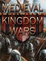 中世纪王国战争