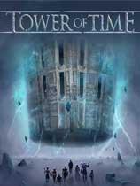 《时间之塔》免安装绿色版[v1.2.1.2470版|正式版]
