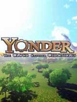 在遠方:追雲者編年史(Yonder: The Cloud Catcher Chronicles)4號升級檔+免DVD補丁BAT版
