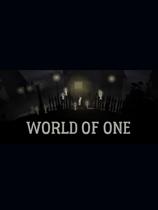 《一人世界》免DVD光盘版[v1.3版|官方中文]