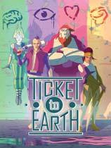 《去地球的票》免安装绿色版[1-2章]